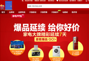 Singles & Sales: ecommerce gekte in China