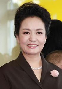 First Lady Peng Liyuan