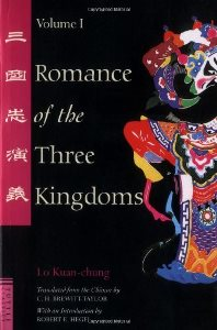 Romance of the Three Kingdoms (Engelse vertaling)
