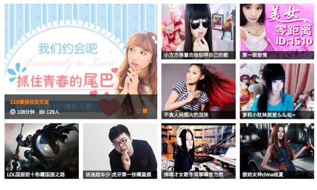 China's internet hostesses worden flirtend rijk