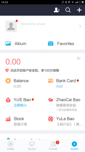 Alipay Wallet Finance