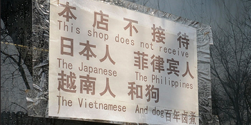 vreemdelingenhaat in china