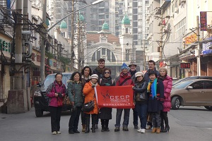 CECP tour langs het oude Peking–Hankow Railway Station