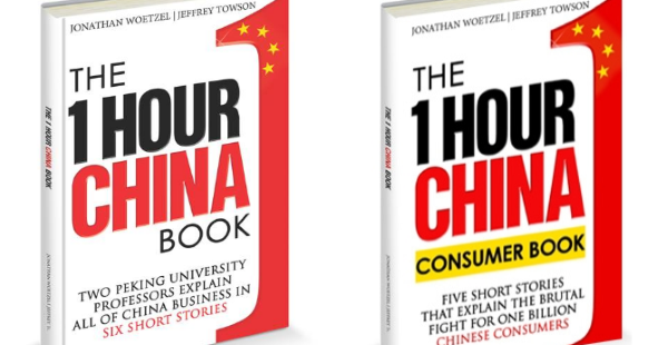 One Hour China Books