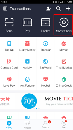 Alipay's Show-Show knop