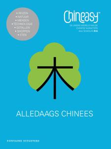 chineasy-alledaags-chinees-shaolan-hsueh
