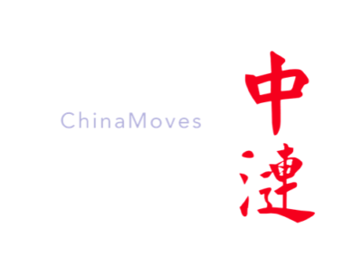 China Moves