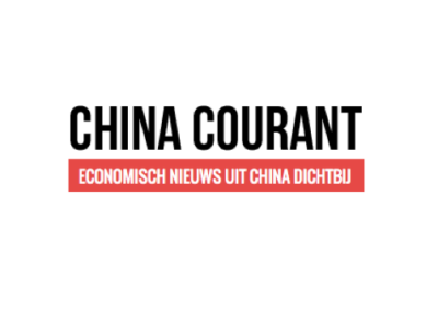 China Courant