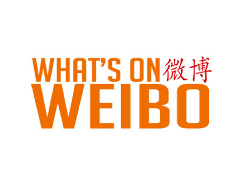 What's on Weibo