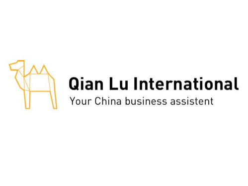Qian Lu International