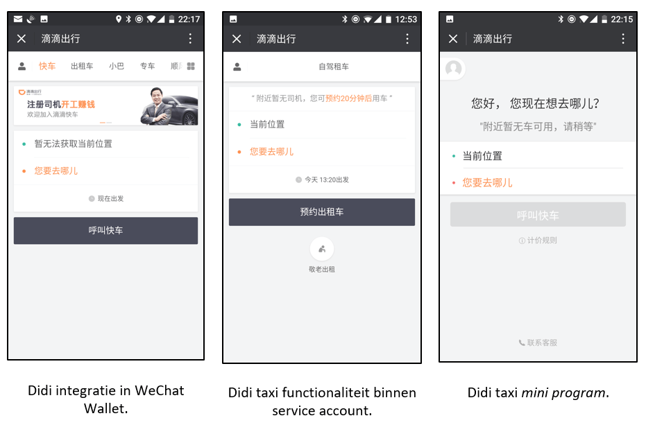 WeChat Mini Programs 4