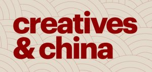 Creatives en China @ WTC Amsterdam I-Tower
