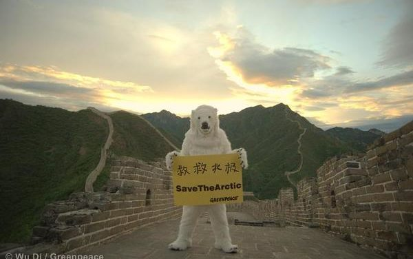 Greenpeace in China