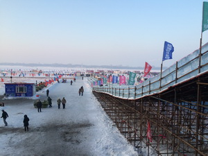 Harbin Snow World
