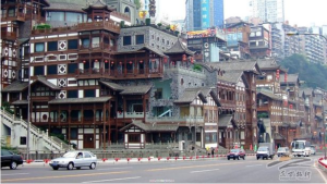 Does the 'Asian City' exist? @ online