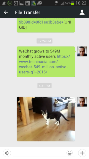 WeChat Sight