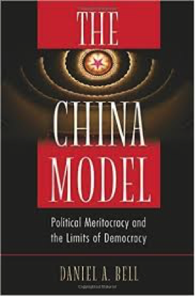china model cover