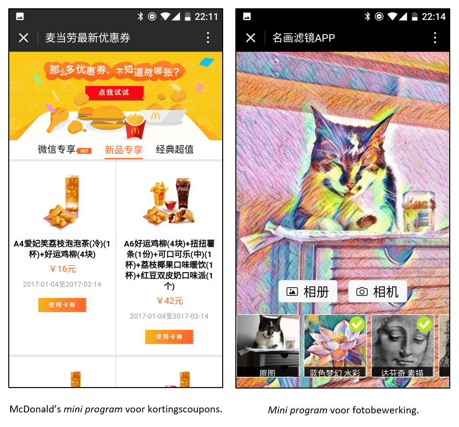 WeChat Mini Programs 2
