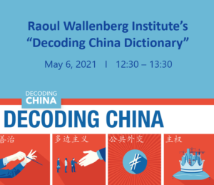 Discussing the Decoding China Dictionary @ online
