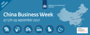 China Business Week 2021 @ online